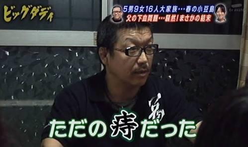アレクサンダー「恥ずかしいけど、まぢすごく痛い」 川崎希、夫の痔を報告