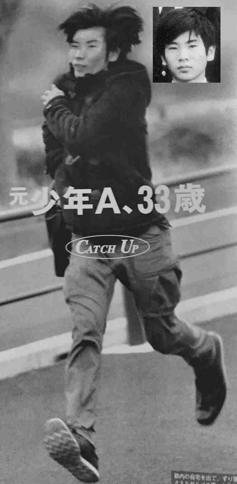【大和?】神奈川に酒鬼薔薇聖斗【相模原?】 [無断転載禁止]©2ch.netYouTube動画>1本 ->画像>62枚