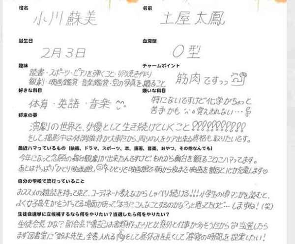 """土屋太鳳 """"前髪パッツン""""広瀬すずと「かぶる」と悩む"""