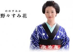 地声が色っぽい日本の女性芸能人