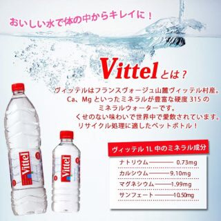 好きなペットボトルのお水