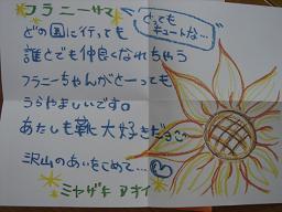 美文字になる方法 | ガールズ ... : 小学一年生 ドリル : 一年生