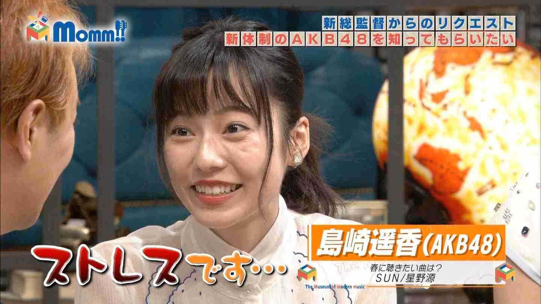 AKB48島崎遥香、益若つばさ家で中村里砂らと女子会満喫