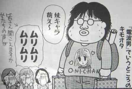 「付き合ったらおもしろそう」なオタクランキング!3位「映画オタク」2位「アニメ・漫画オタク」