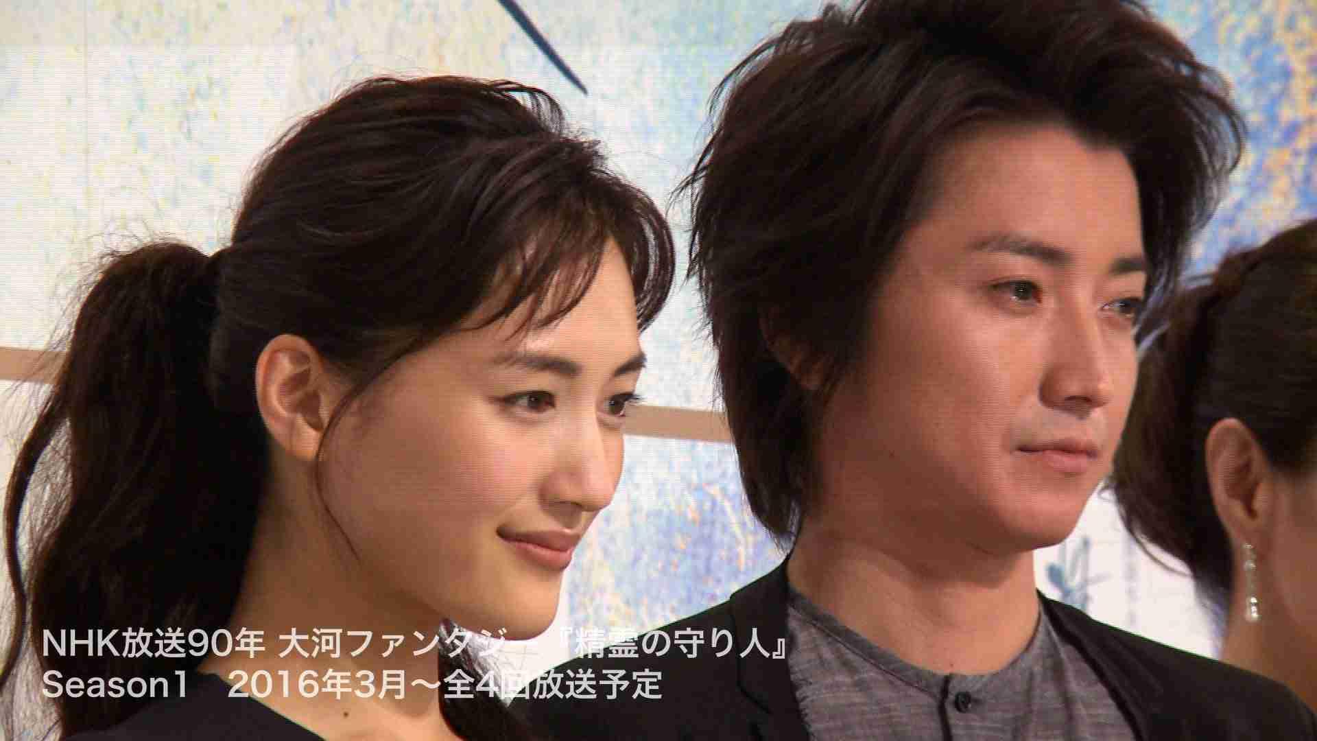 綾瀬はるかの裏の顔…破局の松坂桃李のストーカー化寸前、現場で仕事への不満爆発