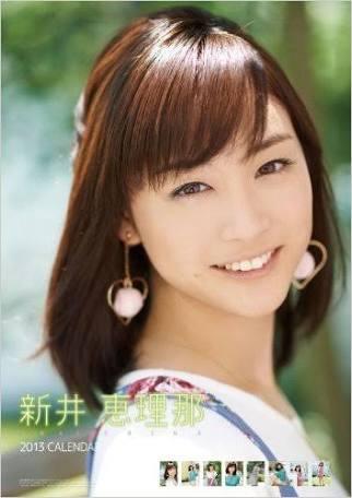 ミス・ユニバース日本代表に滋賀代表の中沢沙理さん ミス・ユニバース日本代表に滋賀代表の中沢沙理さ