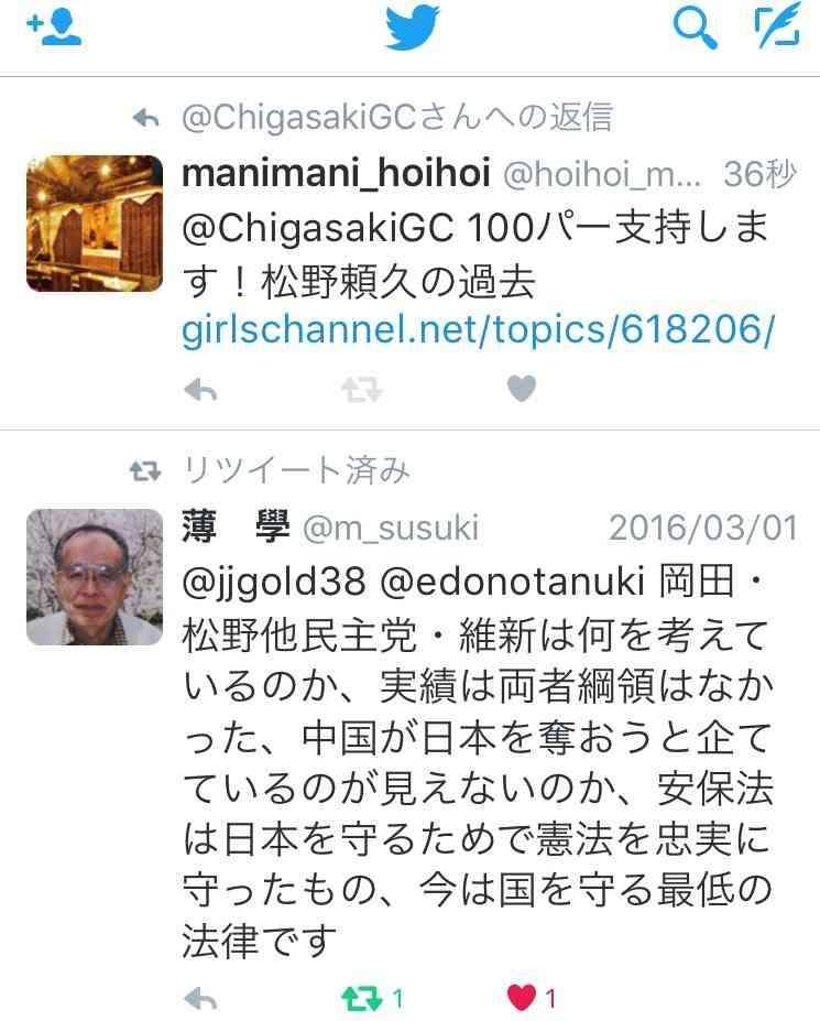 ミス・ユニバース日本代表に滋賀代表の中沢沙理さん +4  ミス・ユニバース日本代表に滋賀代表の中