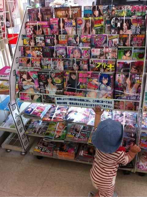 コンビニ成人向け雑誌にカバー、ファミリーマートが導入へ。色は緑色で3月中に11店舗