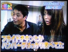 飯島愛さん好きだった人ー