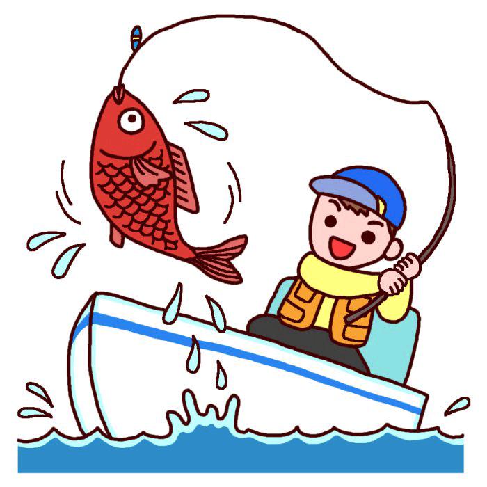 釣り好きな方