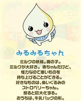 【赤ちゃんねる】赤ちゃん版ガールズちゃんねる