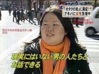 アニオタ女子の雑談トピ