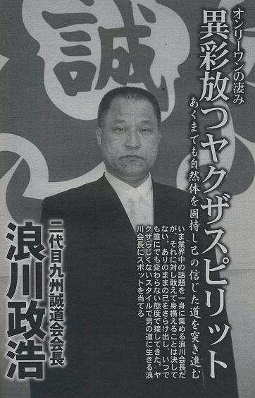 佐野研二郎氏 エンブレム再評価の声に「とんでもないです」