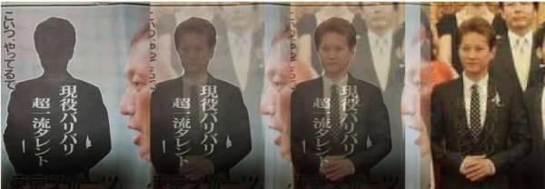 """""""元ヤン""""中居正広「渋谷でカツアゲ」されかけていた!"""