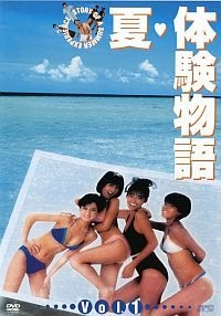 夏になると思い出すドラマはありますか?