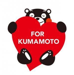 熊本地震 留学生、日本の心見た…「他人を優先」「冷静に対処」
