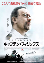 おすすめ映画・ドラマ【歴史、ドキュメンタリー】