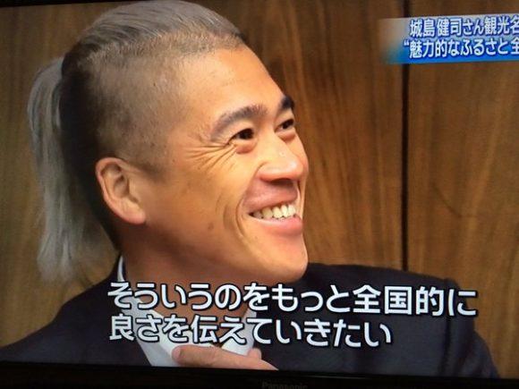 第二の清原和博か!?元メジャーリーガー城島健司の激変ぶりがヤバすぎる!