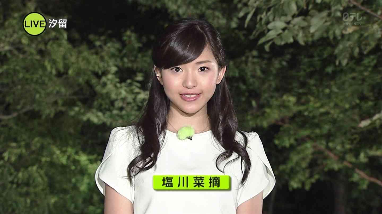 嵐にしやがれ代行調査コーナーに「櫻井翔恐怖症」の女の子が登場するとして炎上へ「ふざけるな」「無理ありえない」の声も
