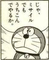 ビートたけしの「射殺」発言に堀江貴文「シャレで済まない」