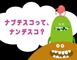 企業の、好きなコーポレートスローガン(キャッチコピー)を挙げるトピ(^^♪