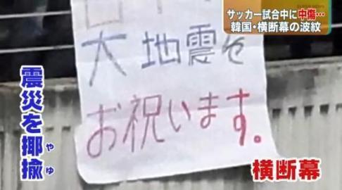 ショッピングモールが火災、ライオン逃走・・・熊本地震、ネットのデマに注意 大手メディア「訂正」も