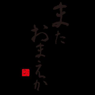 中国で撮影の情報 『キングダム』が山崎賢人で実写化?