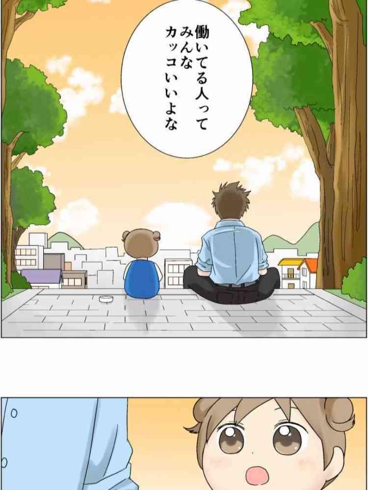 感動で泣ける漫画を教えて