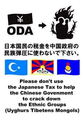 「日本の大地震を心からお祝いします」西安市のレストランが横断幕=中国ネットユーザーの反応は?