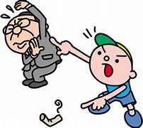 坂上忍が公園でのルール違反に怒る母親にツッコミ 教育不足を指摘か