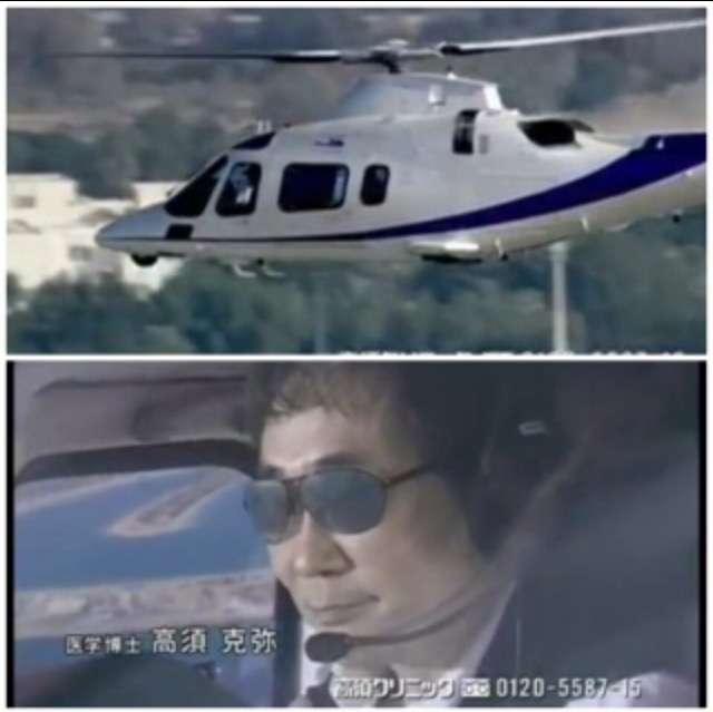 高須院長「ヘリで救援物資を直接被災者に届けます」