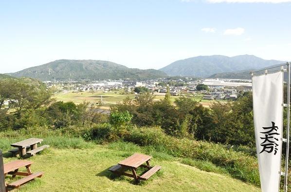 日本の謎のスポットについて語ろう