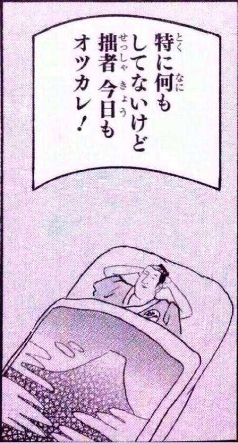 """喜怒哀楽の""""喜""""と""""楽""""を呼び起こす言葉"""