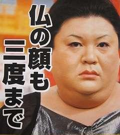 """「燃費なんて誰も気にしてない」「乗っとる人そんなに騒いでない」""""三菱グループの天皇""""が放言 不正問題への取材で"""