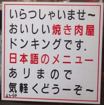 ビールも飲めない…被災地・熊本でも「不謹慎狩り」におびえる人が