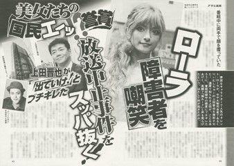ローラ出演『バイオハザ−ド』最終章、12月23日世界最速公開!