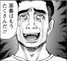 広瀬すず涙腺崩壊 「ちはやふる」続編製作サプライズ発表で号泣