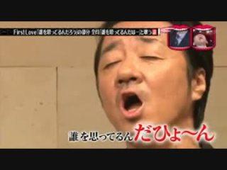 宇多田ヒカル『紅白』出場内定!? 朝ドラ『とと姉ちゃん』主題歌採用の裏事情