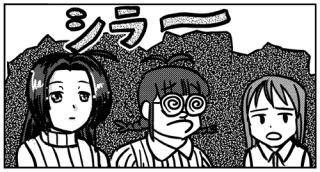 福田萌 オリエンタルラジオ中田敦彦の人気に「アーティストみたい 楽しい」