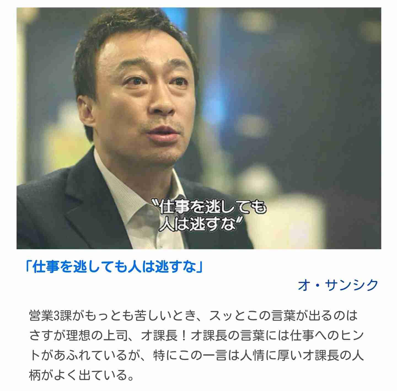 中島裕翔が救世主!?視聴率苦戦の日曜9時枠ドラマ「HOPE」主演