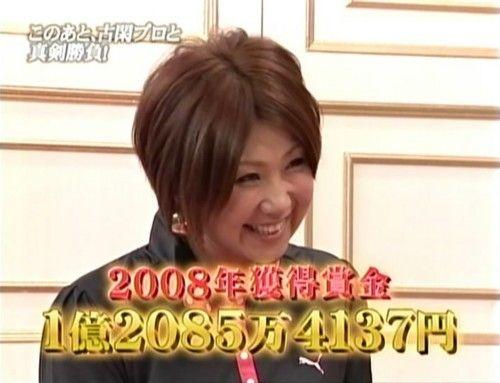 紗栄子が熊本地震の被災者に500万2千円を寄付「家族みんなで」
