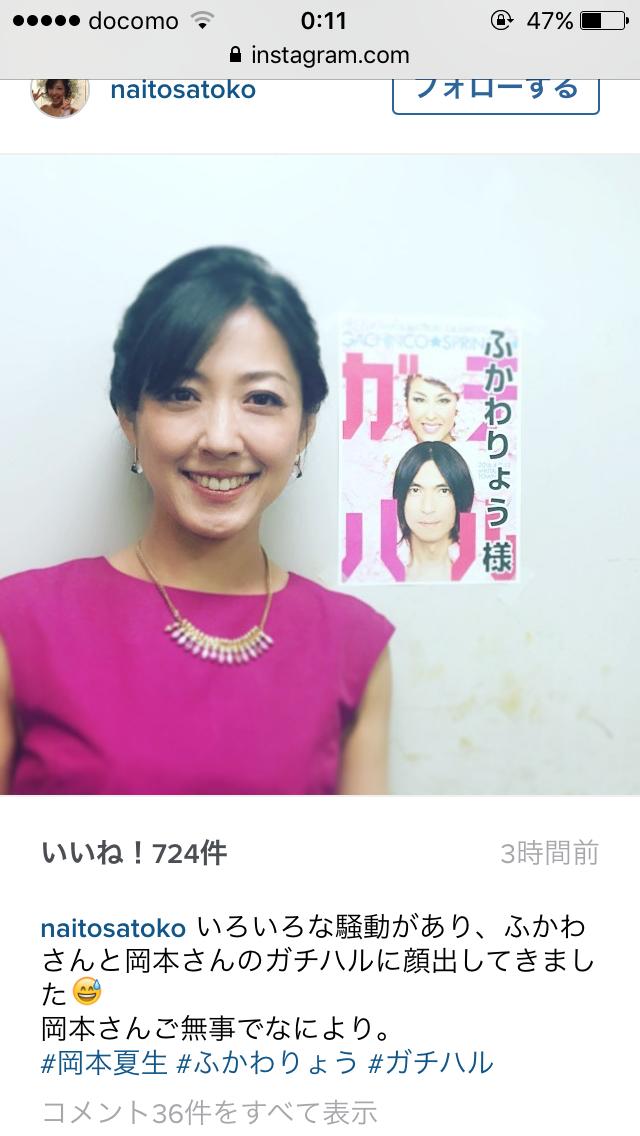 岡本夏生 11日の公演を踏まえ12、13日はイベント出演取りやめ