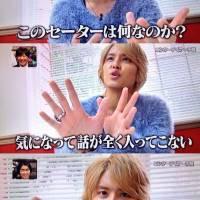 ガルちゃん民が語る日本の男性アイドル