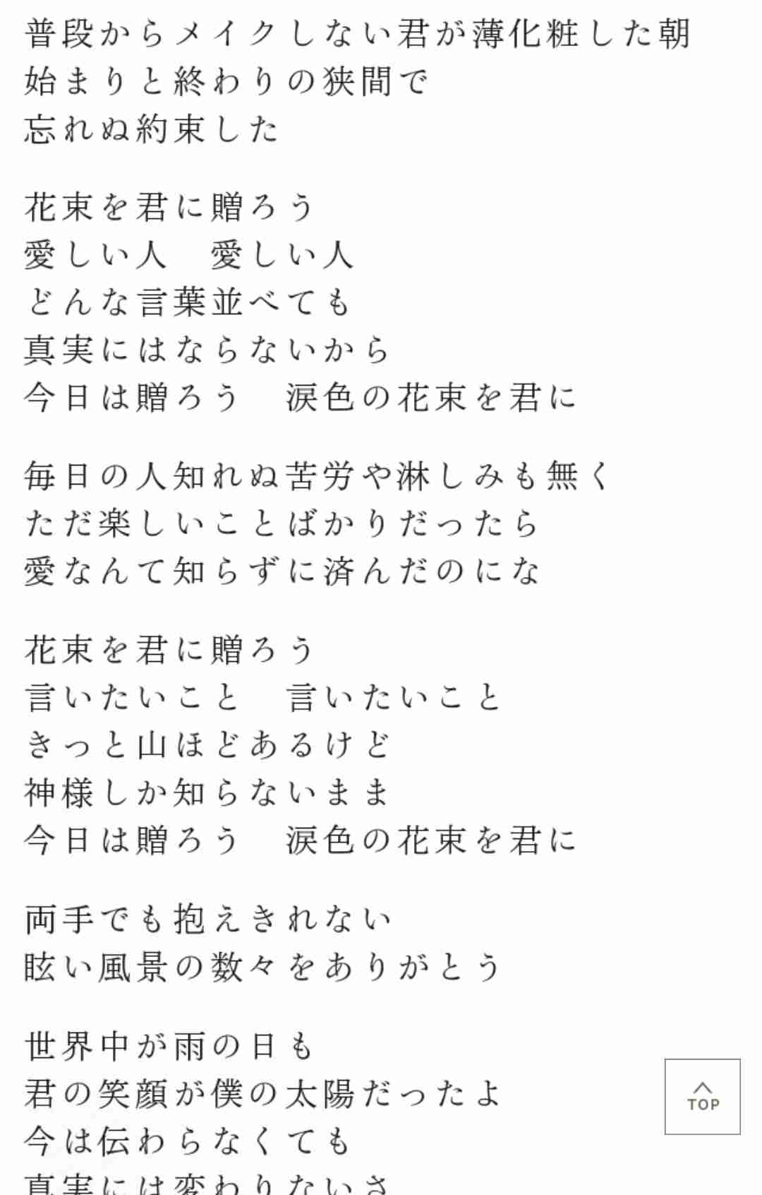 3年半ぶりの新曲に絶賛の声 他を圧倒する宇多田ヒカルの