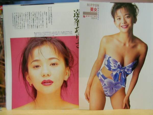 華原朋美、女児用の水着姿がフィットする「奇跡の41歳」ぶりに称賛の声