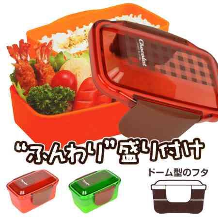 おすすめのお弁当箱