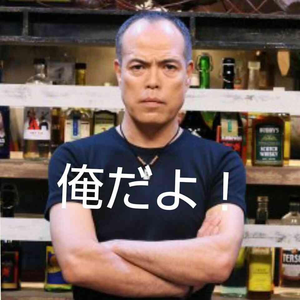 山崎まさよしさんが好きな人集合!