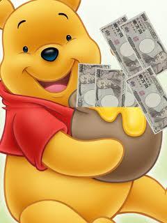 お金が好きな人