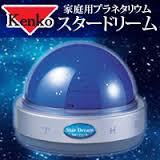 お風呂場に電化製品置いてますか?