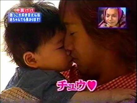 稲垣吾郎と草なぎ剛 中居正広の結婚を推測「急に結婚すると思う」